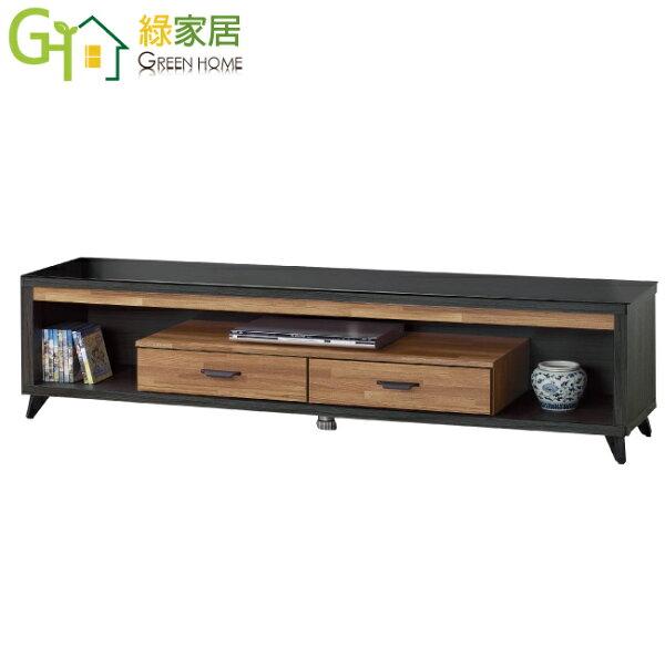 【綠家居】查馬特時尚7尺雙色電視櫃視聽櫃