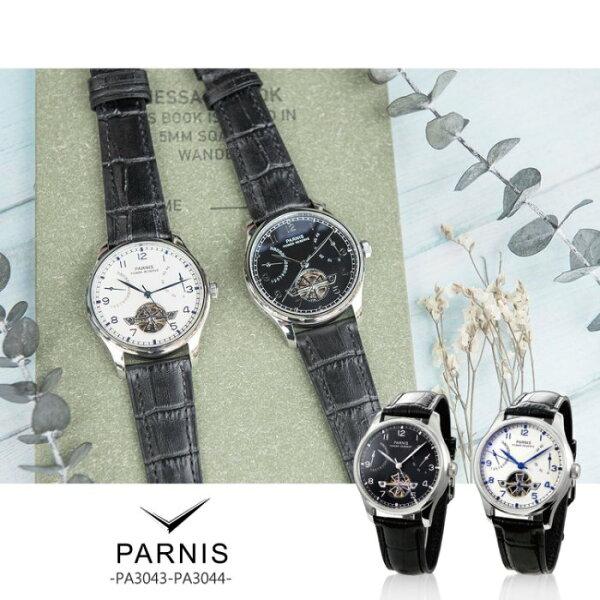 【完全計時】手錶館│PARNIS陀飛輪造型自動上鍊機械錶背鏤空兩色【PA3043】【PA3044】