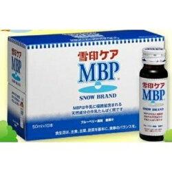 雪印MBP蛋白質精華液保健飲品四箱【共120支】,限量加贈象印真空保溫瓶480ML(送完為止)