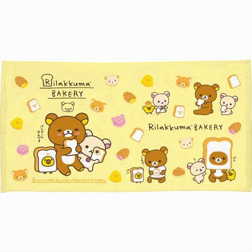 日本代購預購 日本San-X Rilakkuma 拉拉熊 懶懶熊 毛巾 浴巾 M號 125cm 740-227
