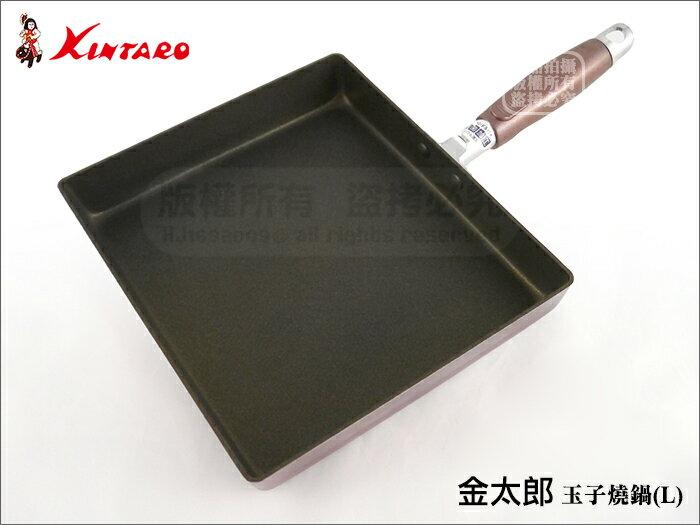 快樂屋? 日本 金太郎 2306-221 玉子燒 21*24cm(L) 抗菌加工 無毒不沾鍋.可當平底鍋 平煎鍋 方型鍋