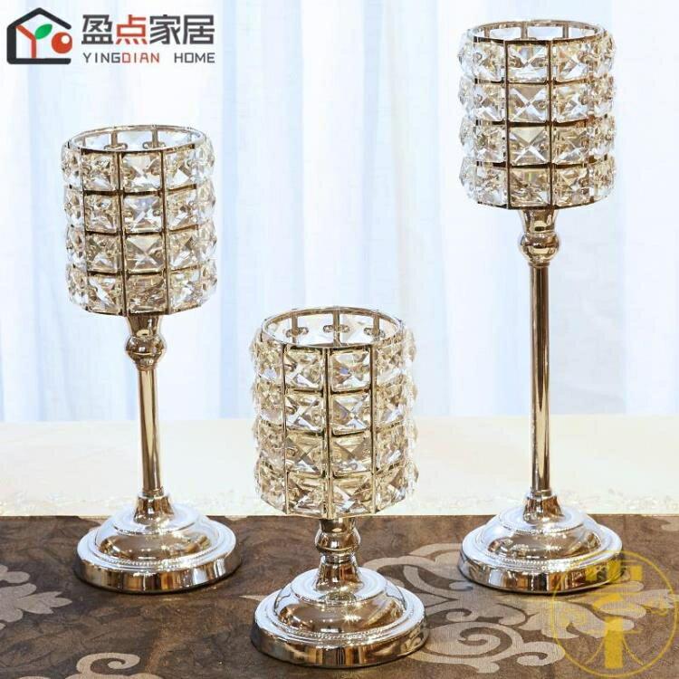 浪漫燭光晚餐燭台擺件現代餐桌裝飾品歐式水晶