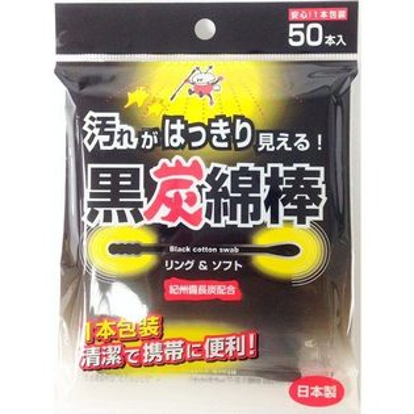 日本SANYO山洋黑炭棉棒50支包◆德瑞健康家◆