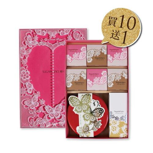【糖村SUGAR&SPICE】【買10贈1】DR-06霓裳嫁依(共11盒)