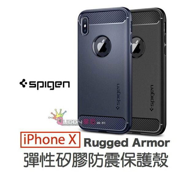 SpigenSGPiPhoneXRuggedArmor彈性矽膠防震保護殼