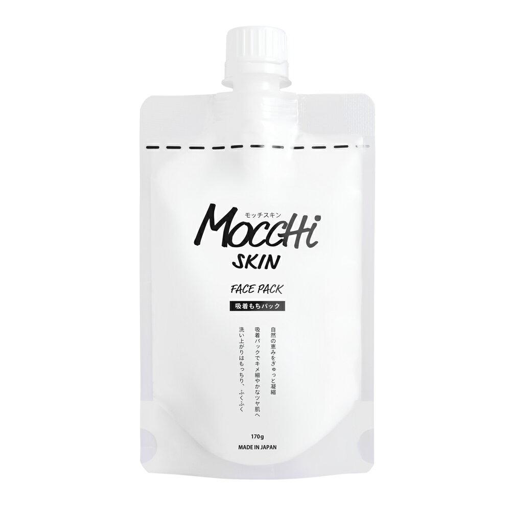 MoccHiSKIN 大米塗抹面膜 170g (效期:20220301) - 日本必買 日本樂天熱銷Top 日本樂天熱銷
