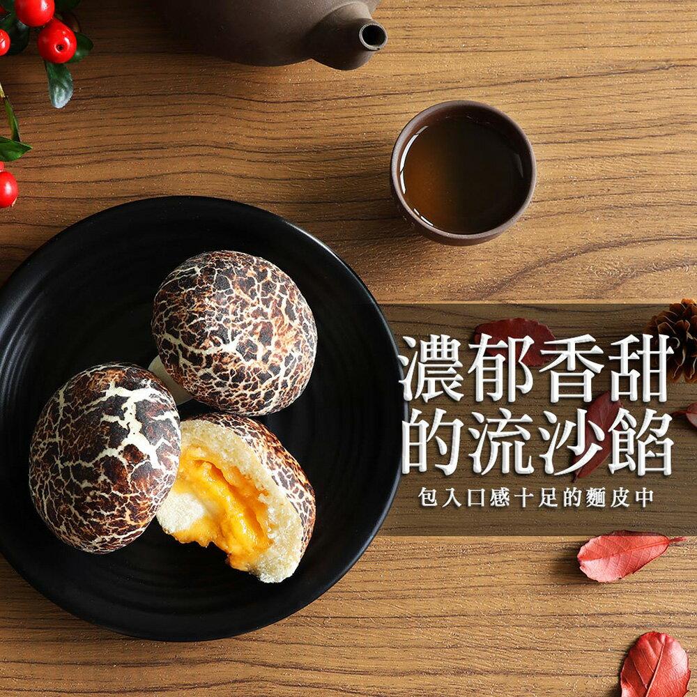 【築地一番鮮】(萌)香菇奶黃流沙包4包組(10顆 / 450g / 包) 3