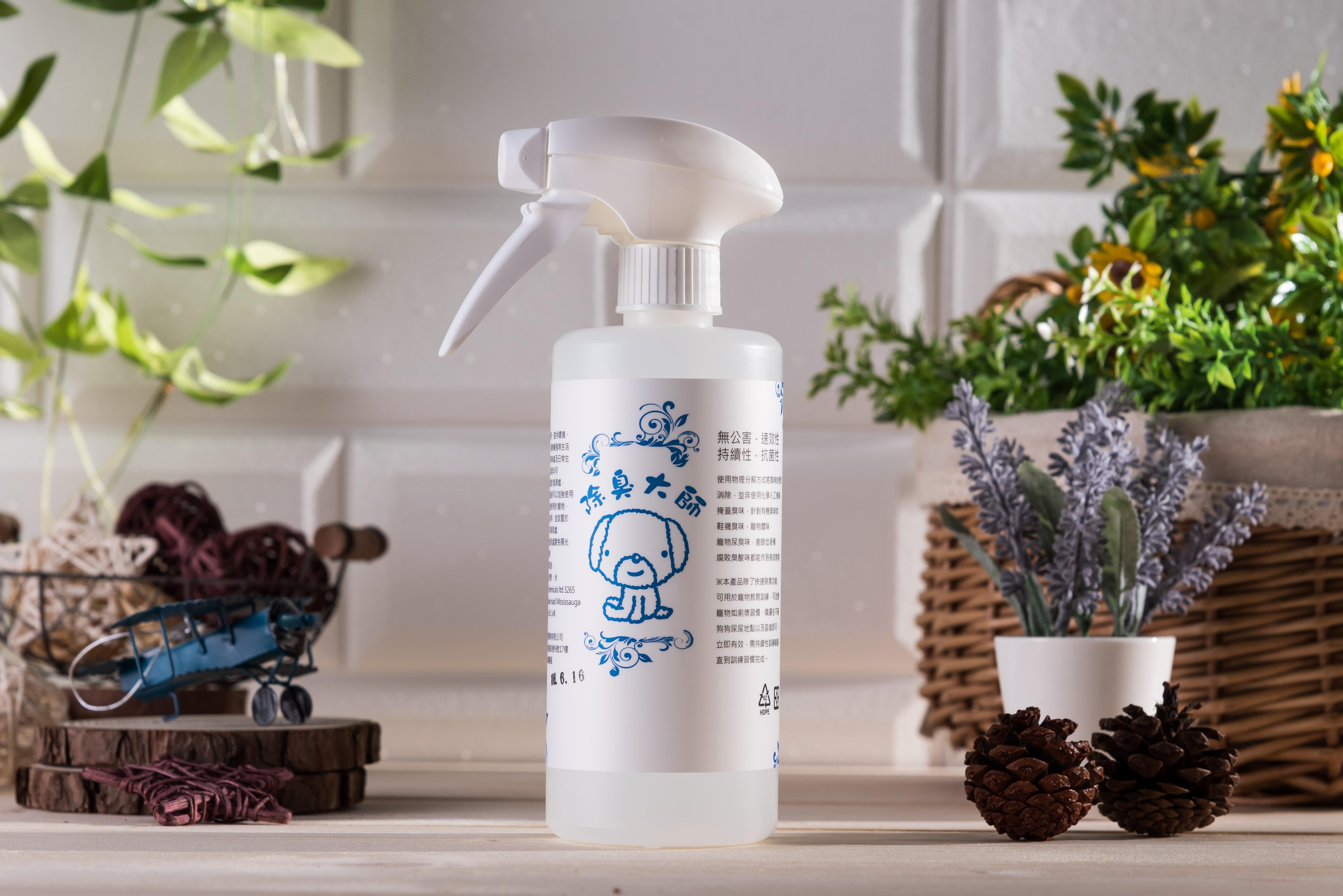 除臭大師500CC 噴霧瓶  寵物除臭 潔淨小舖 除臭噴劑 噴霧 消臭 去味劑 消臭劑 除臭劑 貓 狗 犬 毛小孩 寵物用品