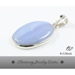 ∮和諧世界珠寶中心∮【O2】藍紋瑪瑙 Blue Lace Agate