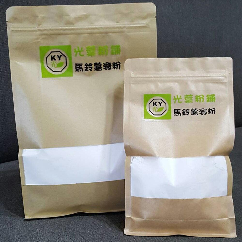 馬鈴薯澱粉 Potato Starch (500g/1kg/25kg)