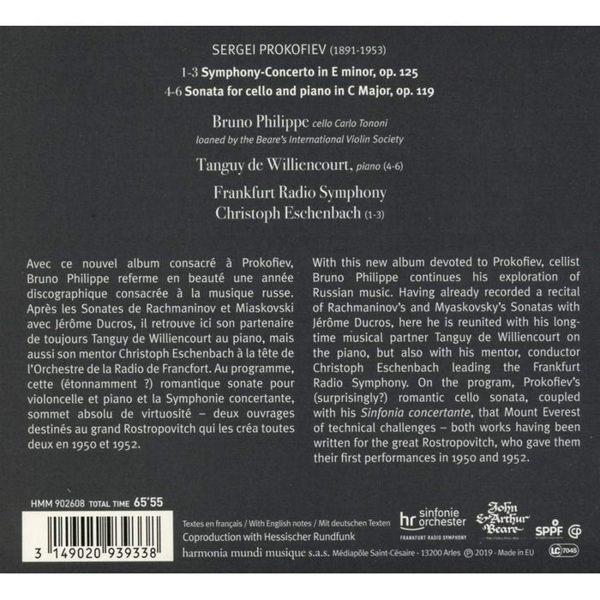 【停看聽音響唱片】【CD】布魯諾.菲利浦/普羅高菲夫:協奏交響曲/大提琴奏鳴曲