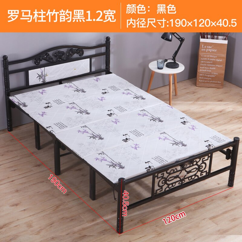 單人折疊床 加固折疊床單人家用簡易單人床木板床午休1.5米雙人床出租房鐵床T【全館免運 限時鉅惠】