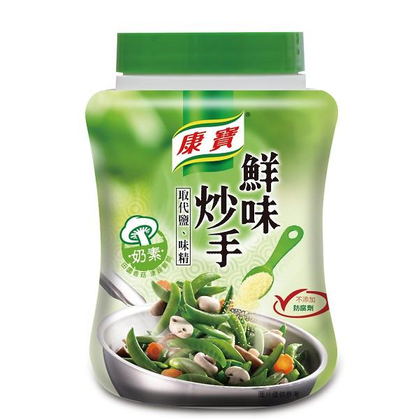 康寶 鮮味炒手-奶素 240g/罐【康鄰超市】