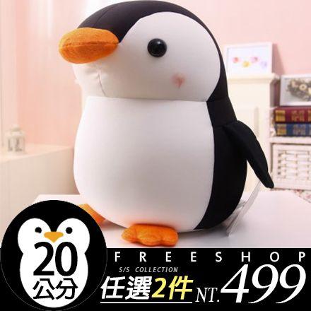 Free Shop 創意超可愛呆萌度破錶超療癒泡沫粒子企鵝抱枕毛絨玩偶玩具娃娃公仔靠墊【QPPUH8053-20】