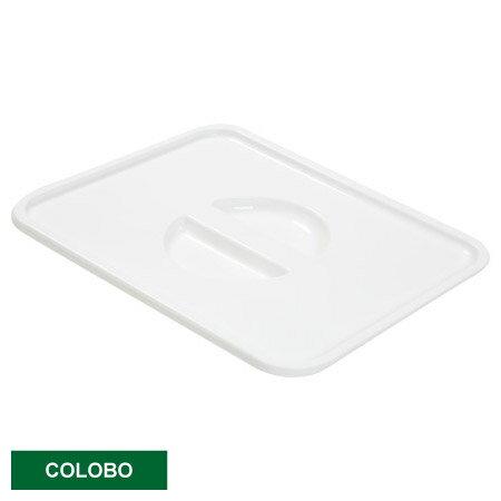 COLOBO收納盒盒蓋 WH 白
