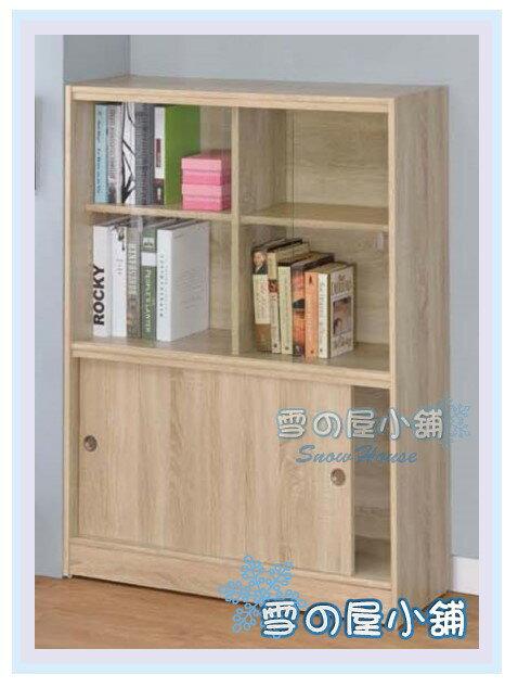 ╭☆雪之屋居家生活館☆╯R549-09 C08-1 橡木書櫃(拉門式)/置物櫃/收納櫃/附活動隔板2片、玻璃2片