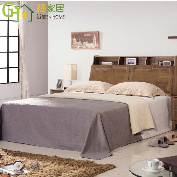 【綠家居】瑪琳時尚6尺實木雙人加大床台組合(床頭箱+床底&不含床墊)