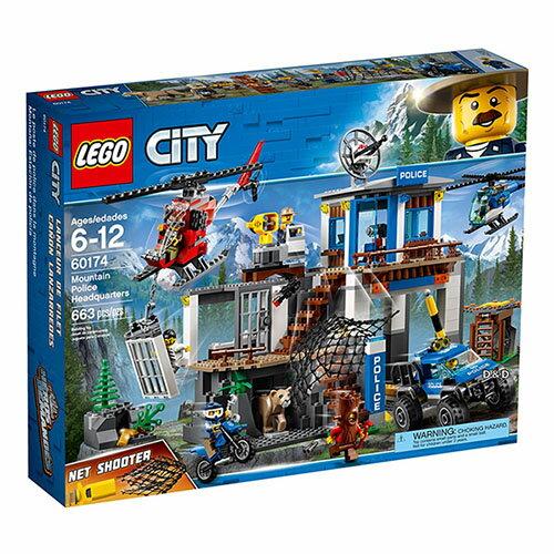樂高LEGO 60174 CITY 城市系列 - 山區警察總部 - 限時優惠好康折扣