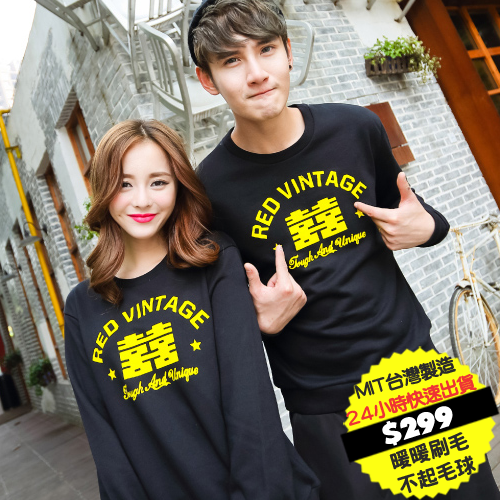 ◆快速出貨◆刷毛T恤 圓領刷毛 情侶T恤 暖暖刷毛 MIT台灣製.喜喜【YS0421】可單買.艾咪E舖 1
