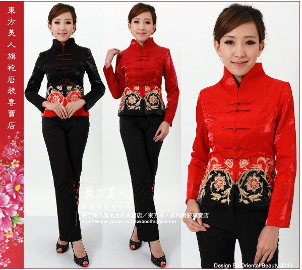 東方美人旗袍唐裝專賣店 中國風精緻刺繡亮緞唐裝外套。經典黑與紅