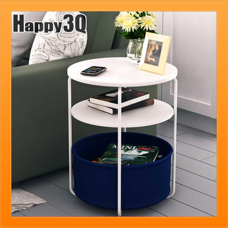 優雅簡約實用純色條紋花紋三層單層圓形方形收納小茶几電話桌沙發桌邊桌【AAA1275】