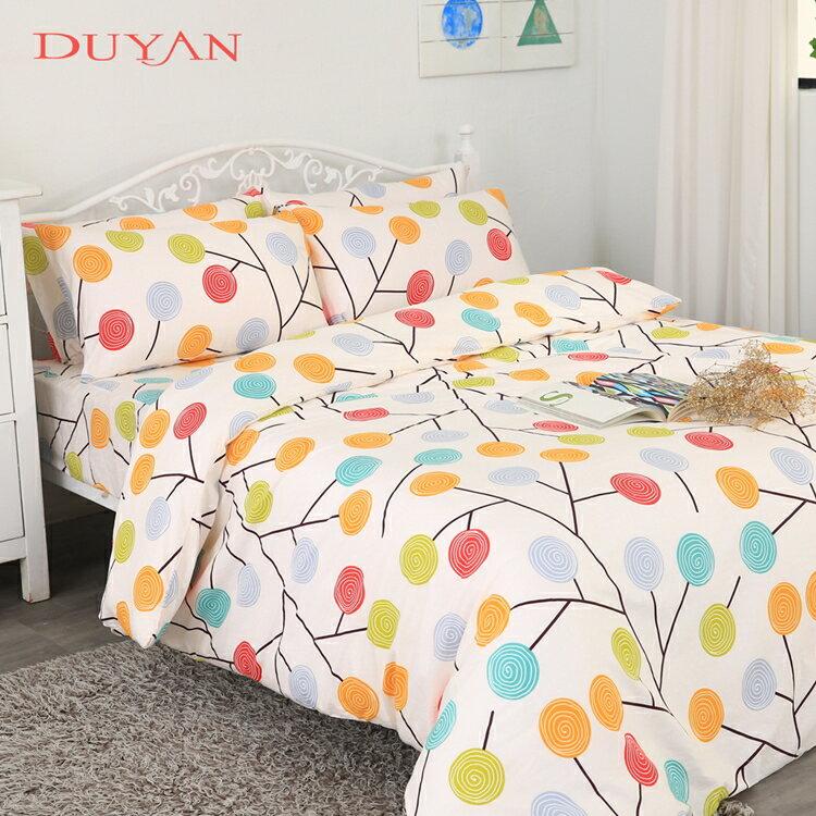 《DUYAN 竹漾》100%精梳純棉單人/雙人床包被套【繽紛碧翠】台灣製 雙人 單人 加大 床罩 鋪棉兩用被