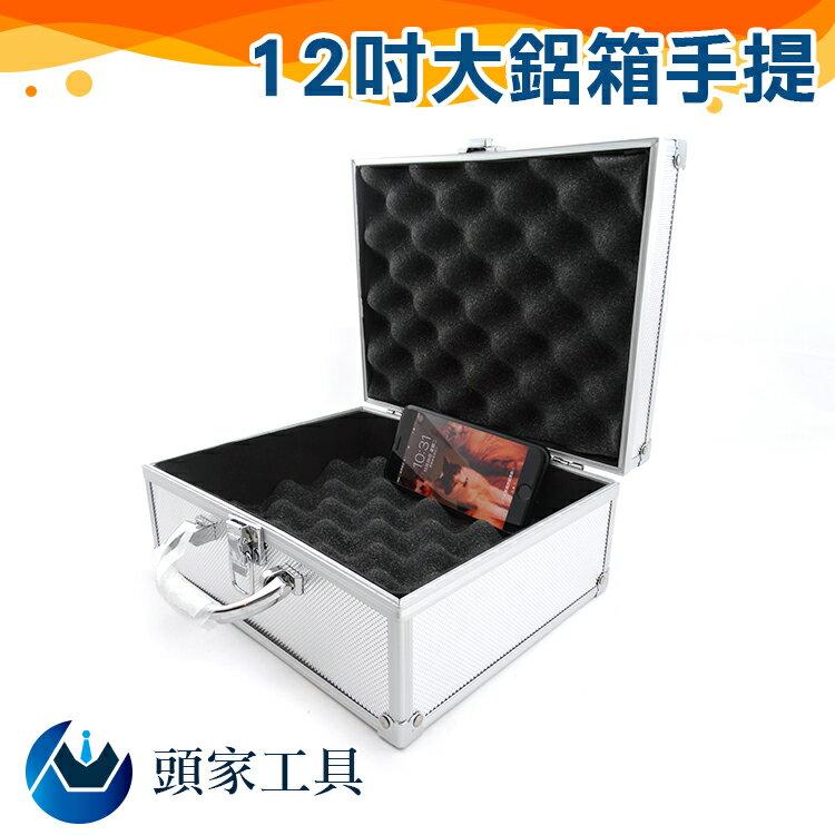 《頭家工具》大鋁箱 儀器收納箱 鋁合金工具箱有海綿 現金箱 保險箱收納箱 鋁製手提箱
