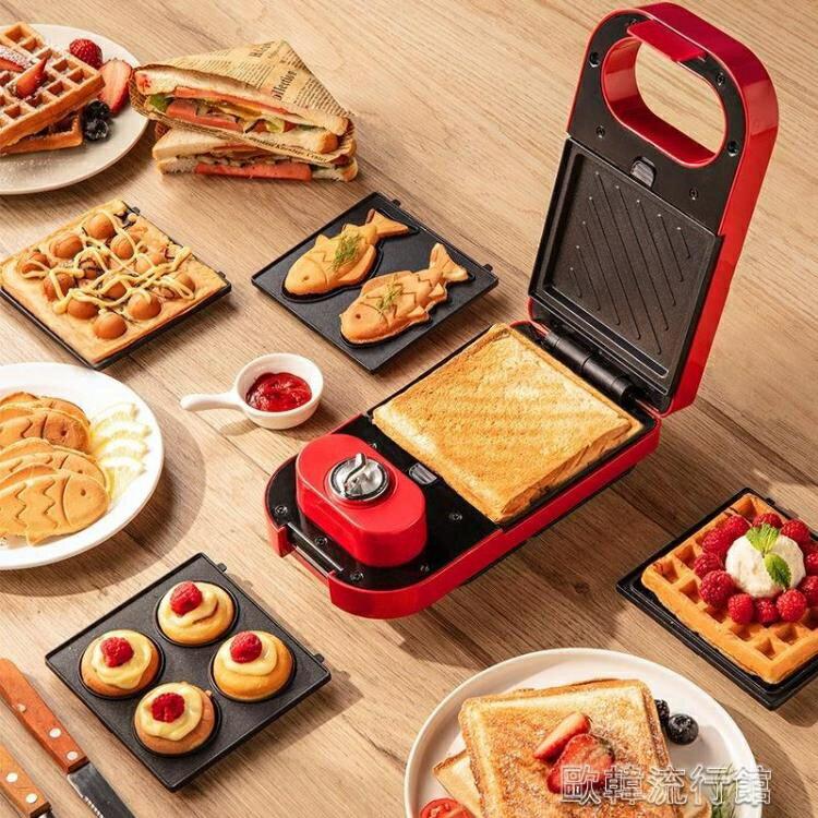 三明治機早餐機神器家用定時封邊輕食機多功能麵包機三文治機