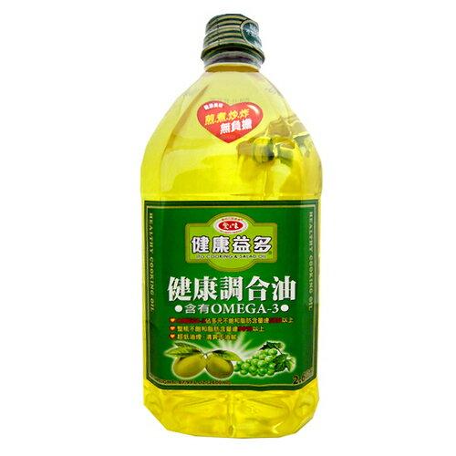 愛之味 健康益多健康調合油 2.6L