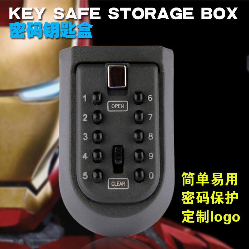 ks004金屬密碼鑰匙保管盒墻面固定式鑰匙密碼盒美歐掛壁式儲物盒1入