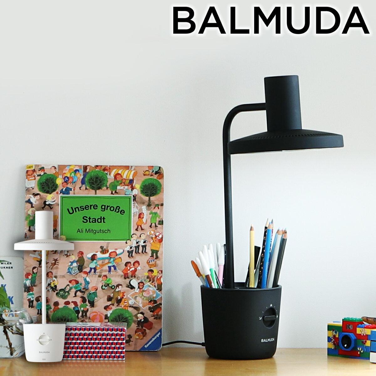 日本Balmuda The light 兒童LED太陽光護眼檯燈 桌燈。2色。日本必買 免運 / 代購(39960*5.8) 0