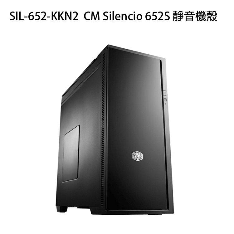 [喬傑數位]SIL-652-KKN2  CM Silencio 652S 靜音機殼