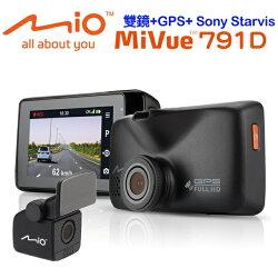 [富廉網]【Mio】MiVue 791D 星光級夜拍 GPS 雙鏡 行車記錄器(送16G記憶卡)