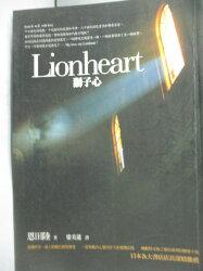 【書寶二手書T1/翻譯小說_JGW】Lionheart獅子心_婁美蓮, 恩田陸