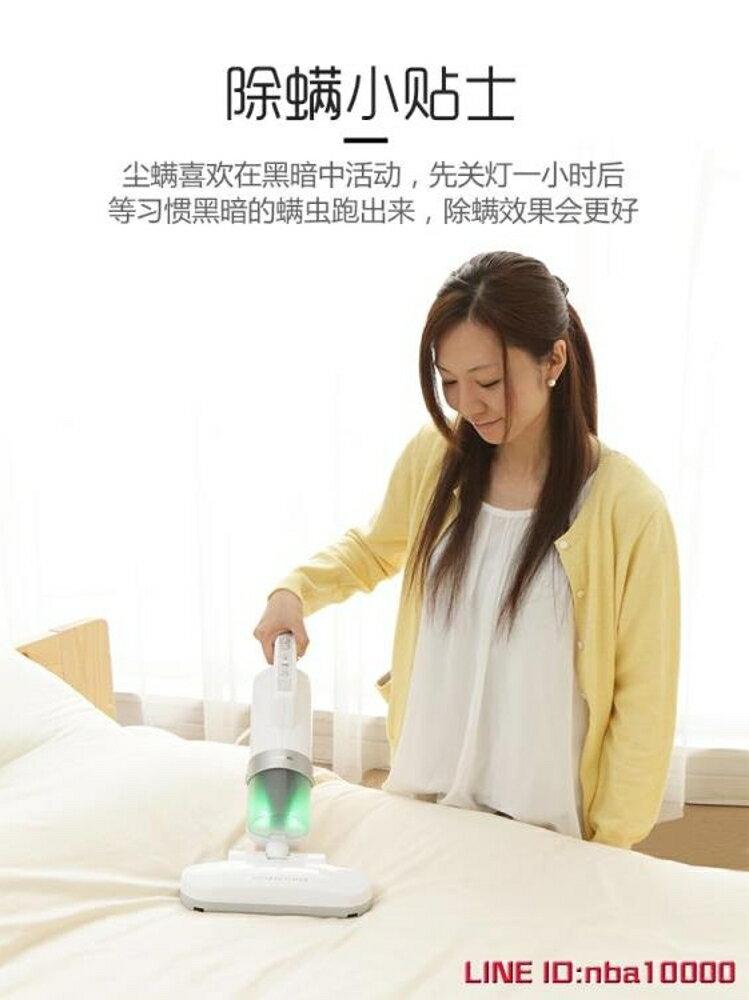 除螨儀日本IRIS愛麗思除螨儀家用床鋪床上吸塵器吸除螨蟲機除塵小型迷你 JDCY潮流站 0