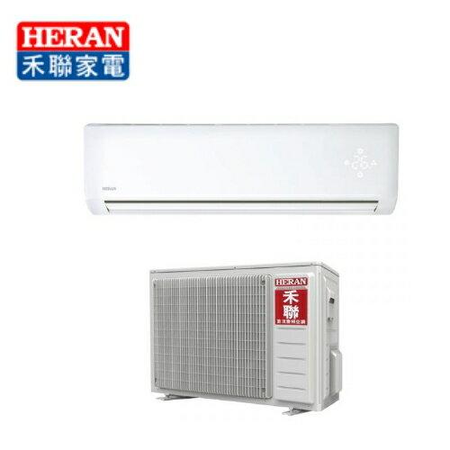 【禾聯空調】5.6KW9-11坪一對一R32變頻單冷空調《HIHO-GA56》主機板7年壓縮機10年保固