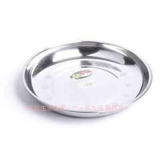 【九元生活百貨】24cm不鏽鋼圓盤 深盤 鐵盤