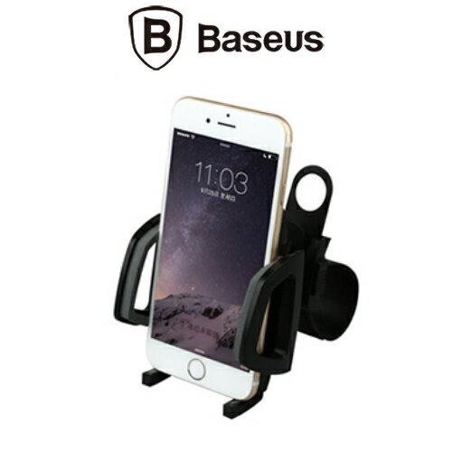 BASEUS 風系列腳踏車支架 自行車手機支架 自行車支架 手機車架 車用支架 手機支架 手機架 機車 鐵馬 電動車