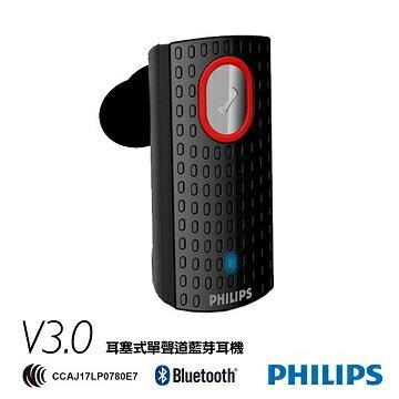 PHILIPS 飛利浦 耳塞式藍芽耳機 SHB1100