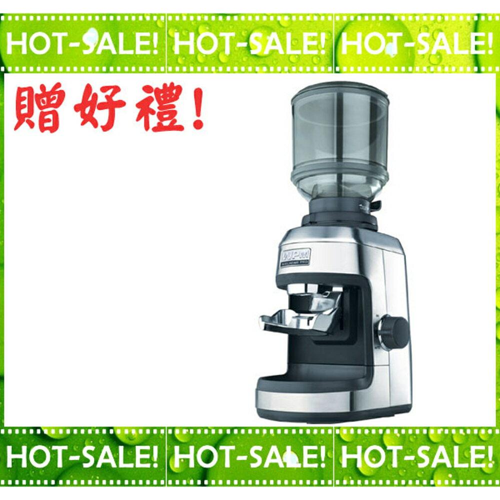 《立即購+贈好禮》Tiamo WPM ZD-17 惠家 磨豆機 適用義式咖啡機 (效果優於 Breville BCG820 ) 0