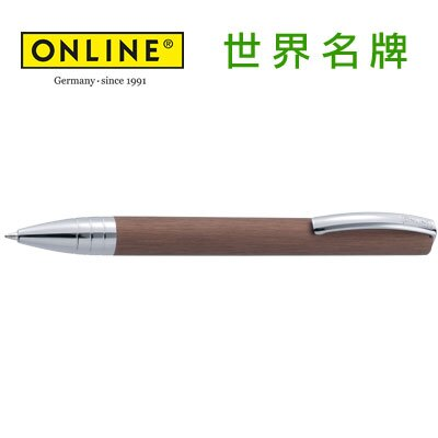 德國原裝進口 Online 視界原子筆 36625 - 棕 /支