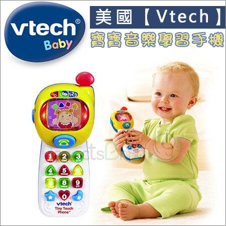 +蟲寶寶+美國【VTech Baby】 寶寶音樂學習手機/三種遊戲模式: 數字、顏色和形狀。《現+預》