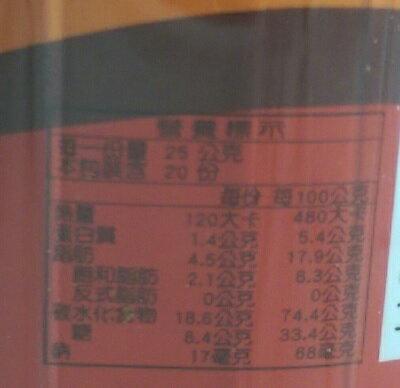 義美 威化卷巧克力(500公克/桶) [大買家]
