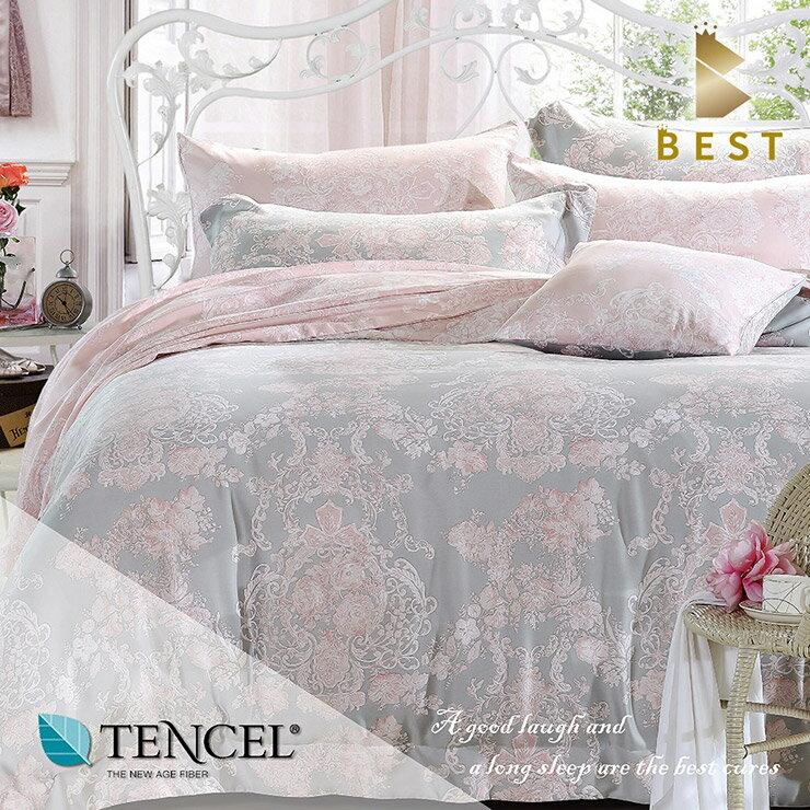 100%頂級純天絲 加高床罩六件組 雙人/加大/特大 狄安娜 TENCEL 附正天絲吊牌 BEST貝思特