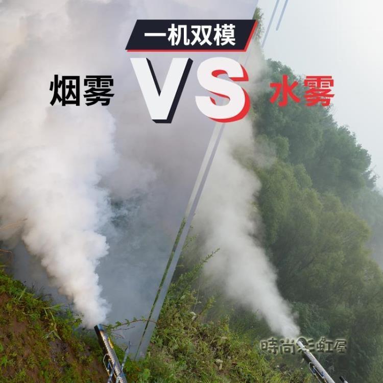 農用高壓彌霧機汽油打藥機豬場消毒煙霧機養殖場消毒機電動噴霧器