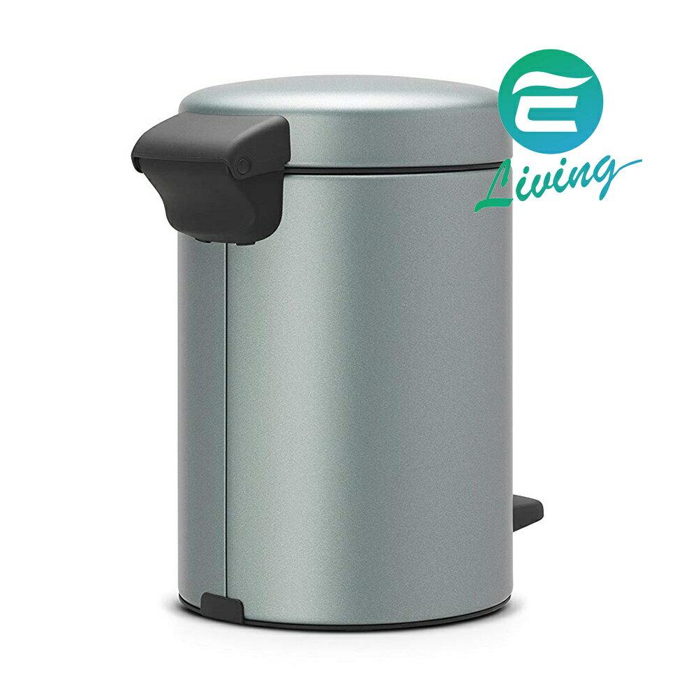BRABANTIA PEDAL BIN NEWICON 金屬薄荷 時尚腳踏式垃圾桶 3L #113345