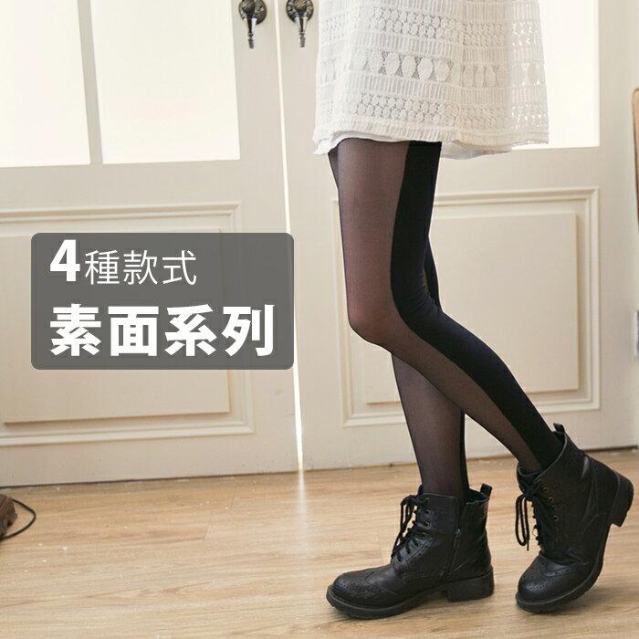 絲襪 素面假膝上襪 彈性絲襪 包腳絲襪 透膚絲襪~SV6958~快樂 網