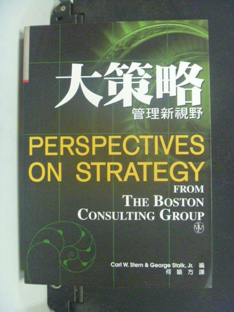 【書寶二手書T5/財經企管_KNL】大策略_原價380元_Carl W. Stern