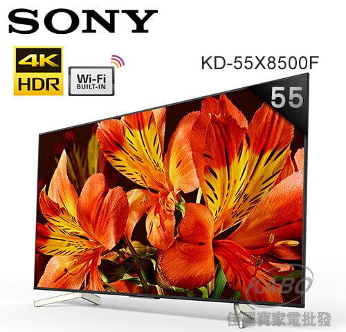 【佳麗寶】-(SONY)BRAVIA4K液晶智慧聯網電視日本製55型【KD-55X8500F】來電驚喜價