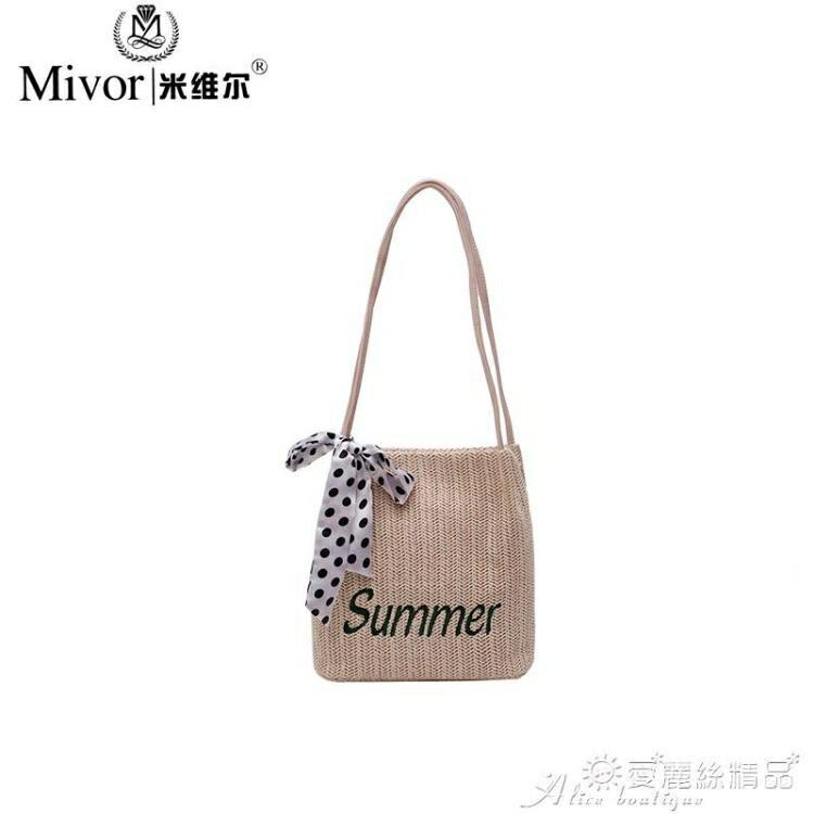 小方包 夏季小包包女2020新款韓版洋氣休閒側背包時尚女包草編質感小方包